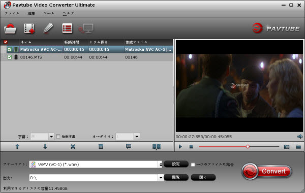 HEVC Converter Ultimate