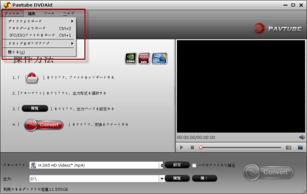 Import DVD movie